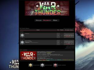 War Thunder Bulgaria