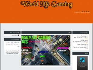 World life Gaming