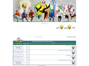world-mody-cup2010