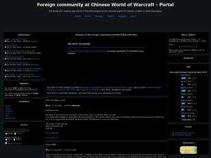 Foreign community at Chinese WoW
