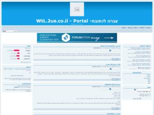 WtL.2us.co.il עברנו
