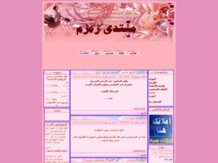 www.zamzam.1talk.net