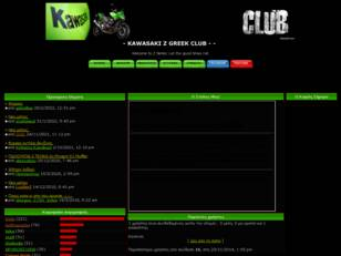 Kawasaki-Z-Greek-Club