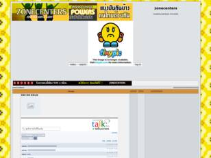 Zonesiam Online Community Station!!