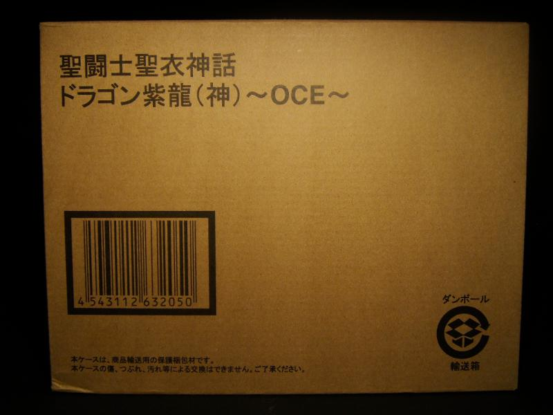 Dragon no Shiryu God Cloth ~ORIGINAL COLOR EDITION~ 140971DSCF6457
