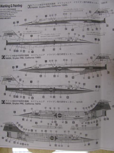 DUO: F-104N (NASA) + F-104G (BAF) Hazegawa 1/48  256664IMG_3151
