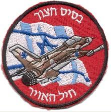 Badge et insigne de Tsahal. 371417Sans_titre_2