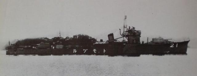 JAPON CROISEURS LOURDS CLASSE TONE 374989HIJMS_Tomozuru_1939