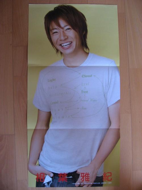 Vend magazines japonais... 379658IMG_2086
