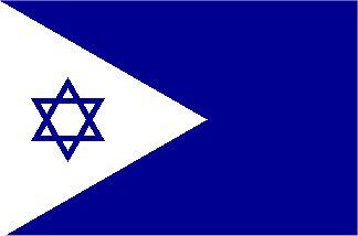 Marine Israelienne. 389791flag_marine