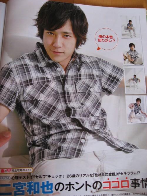 Vend magazines japonais... 390354IMG_2090