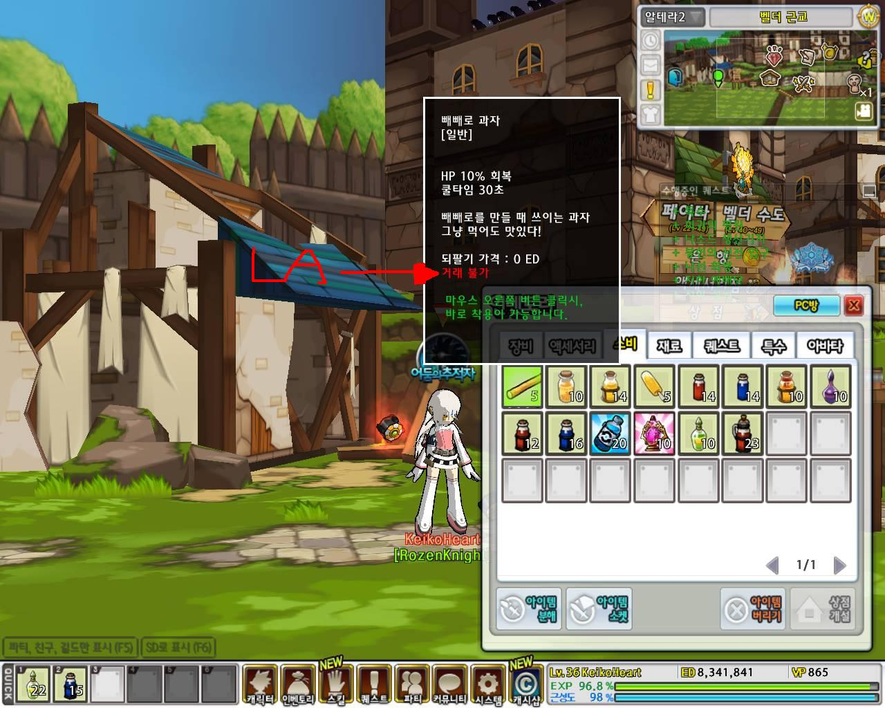 Les bases de Elsword 39450intradable