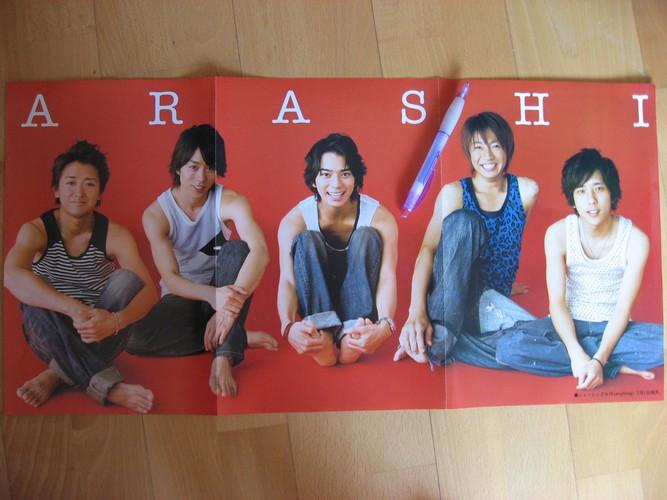 Vend magazines japonais... 397513IMG_2085