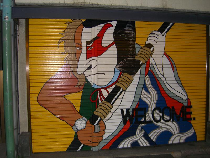 Graffitis, affiches, pub, peintures, sculptures, art - Page 2 413700CIMG0176