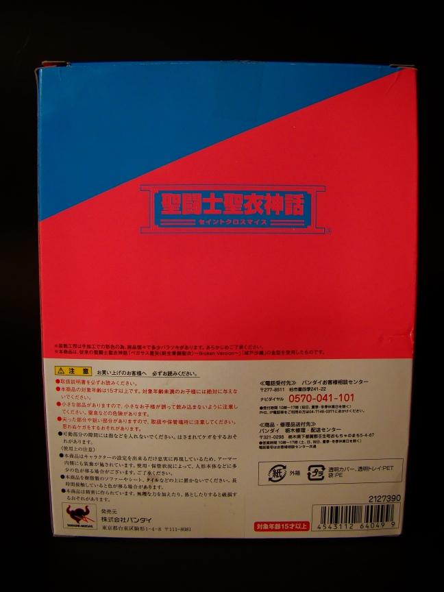 """ATHENA + PEGASUS V2 """"Broken Version"""" ORIGINAL COLOR EDITION 461089DSC00849"""