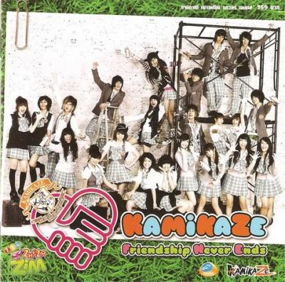 Kamikaze - Friendship never ends (Compilation) 547054friendship_never_ends