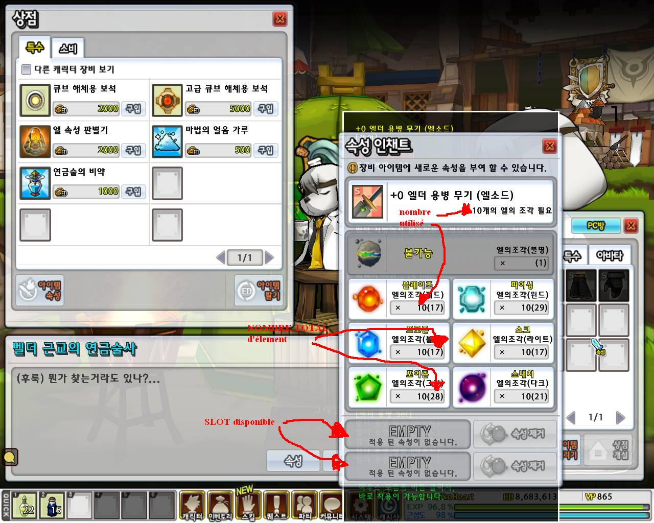 Les bases de Elsword 553371enchentement_2