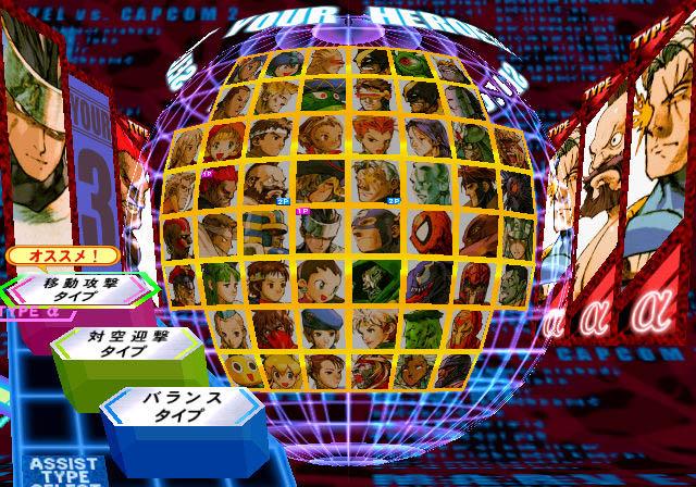 Critiques-Test jeux vidéo - Page 2 558519mvsc2