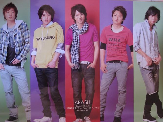 Vend magazines japonais... 688422IMG_2075