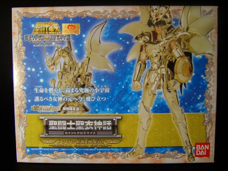 Dragon no Shiryu God Cloth ~ORIGINAL COLOR EDITION~ 722226DSCF6464