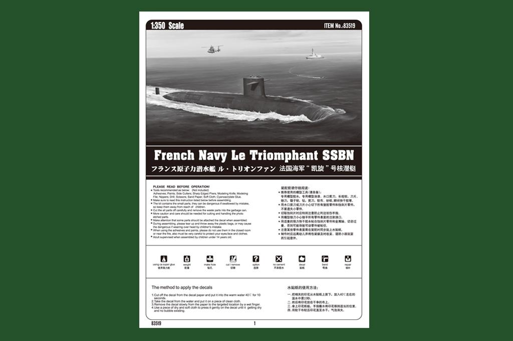 Le TRIOMPHANT  724521triomphant4