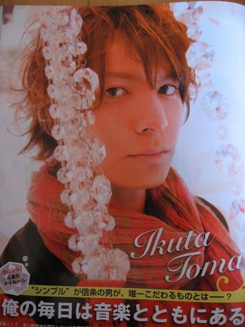 Vend magazines japonais... 732002IMG_2092
