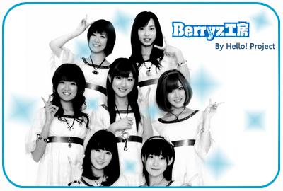 Berryz Koubou by Hello! PROJECT 743492Sans_titre_17