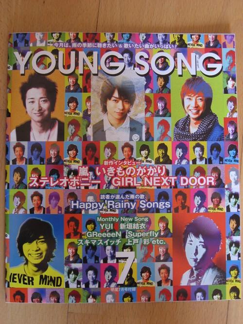 Vend magazines japonais... 767243IMG_2077