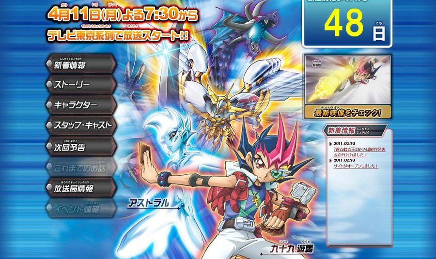 Yu-Gi-Oh! ZEXAL - Page 10 797744Zexaltvtokyo