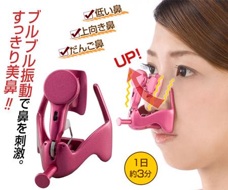 30-03: japon: la chirurgie est trop chere? voila la solution 835118noselift1