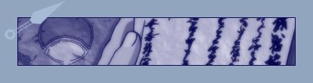 Naruto No Shinda 858801presentation