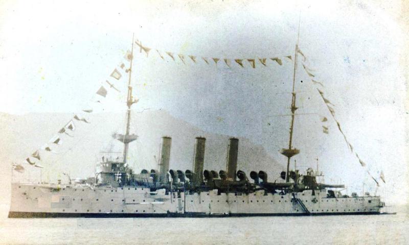 ROYAL NAVY PORTE-AVIONS CLASSE CENTAUR 861991HMS_Hermes_croiseur