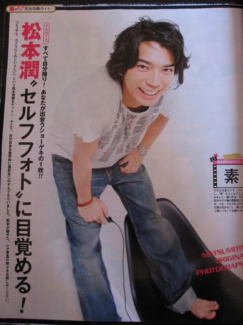 Vend magazines japonais... 888177IMG_2089