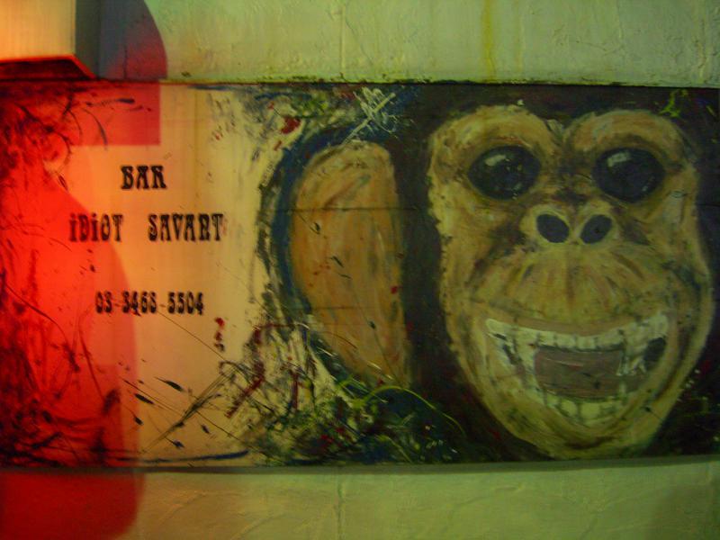 Graffitis, affiches, pub, peintures, sculptures, art - Page 2 913694CIMG0147