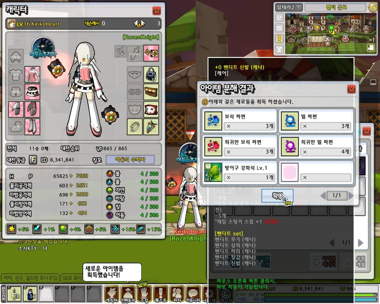 Les bases de Elsword 948686break_3