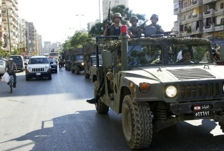 Armée du Liban. 970926525289