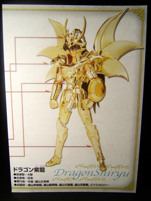 Dragon no Shiryu God Cloth ~ORIGINAL COLOR EDITION~ 999042DSCF6454