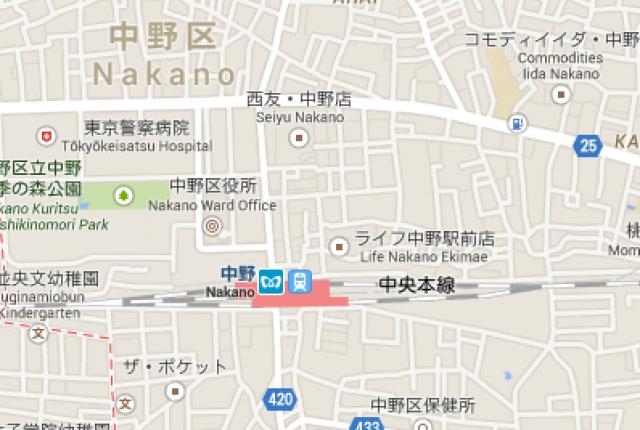 Carnet de voyage : Japon - Tokyo 12143620141017171721