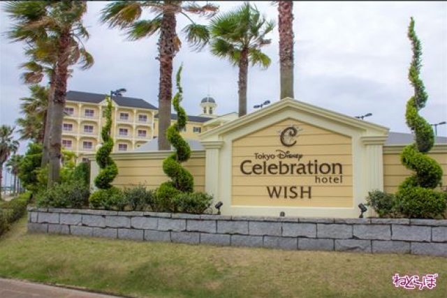 [Tokyo Disney Resort] Tokyo Disney Celebration Hotel (2016) 124288w145