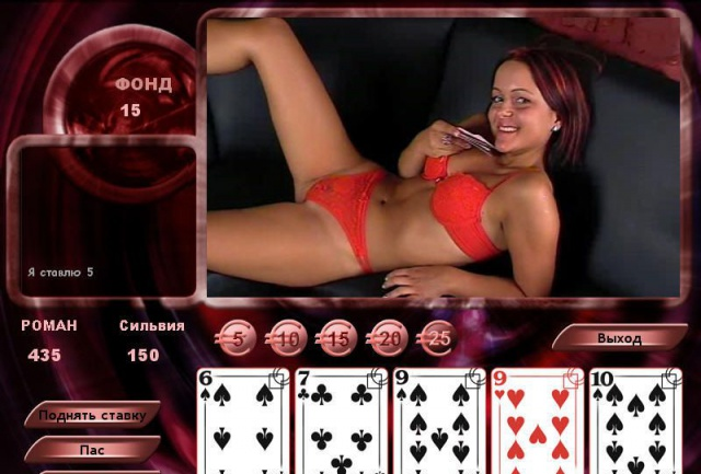 Strip Poker Exclusive (Test PC) 128191spsilvia2
