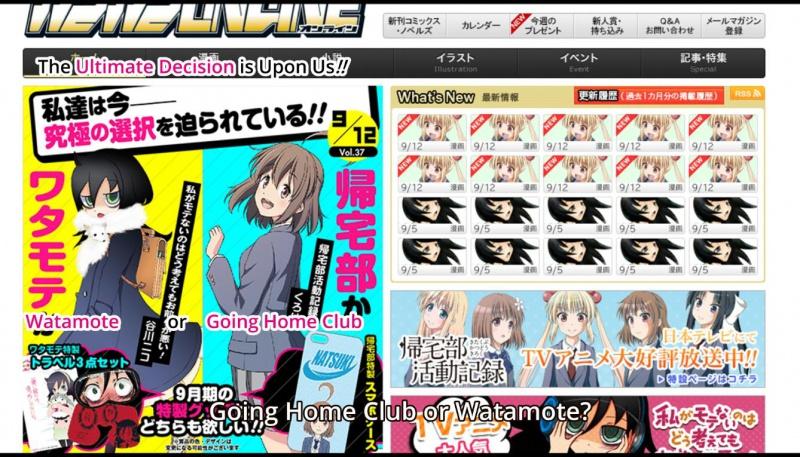 [2.0] Caméos et clins d'oeil dans les anime et mangas!  - Page 6 129142HorribleSubsKitakubuKatsudouKiroku091080pmkvsnapshot034620130914164120