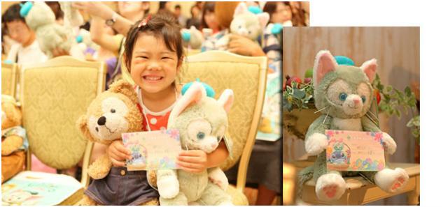 Retour de Tokyo Disney Resort : mes dernières impressions - Page 3 139760GELATINO2