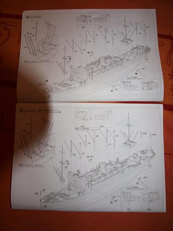 Hikawa Maru liner/ Hein maru aide logistique sous marin 154594P2034291Copier