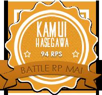 NEWS 13 Δ RECENSEMENT N°2 157858KamuiORmai