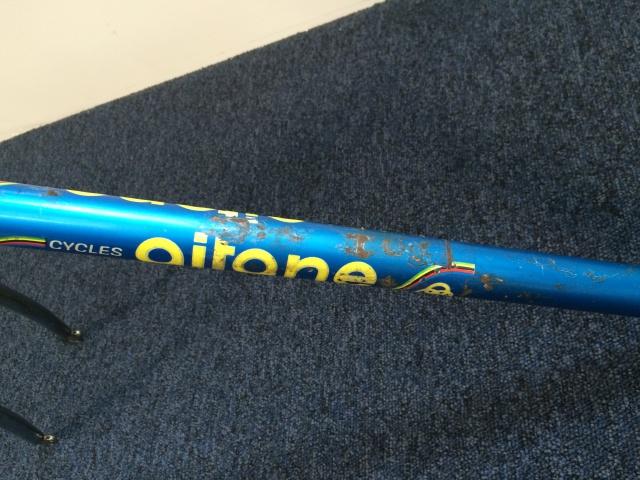 Gitane Olympic (74?) 160252image129