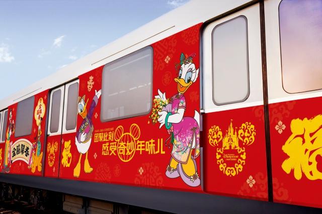 [Shanghai Disney Resort] Le Resort en général - le coin des petites infos  - Page 4 160361w202