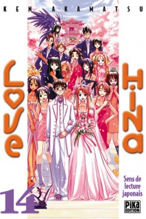 [MANGA/ANIME] Love Hina 160621lovehina14g