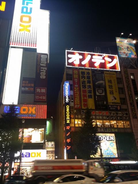 Carnet de voyage : Japon - Tokyo 16147020141010103734