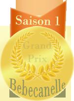 [Règle N°0] *Concours* Production artistique : Saison 2 [Terminée] --> dernières archives de la saison 2 162326Grand_prix