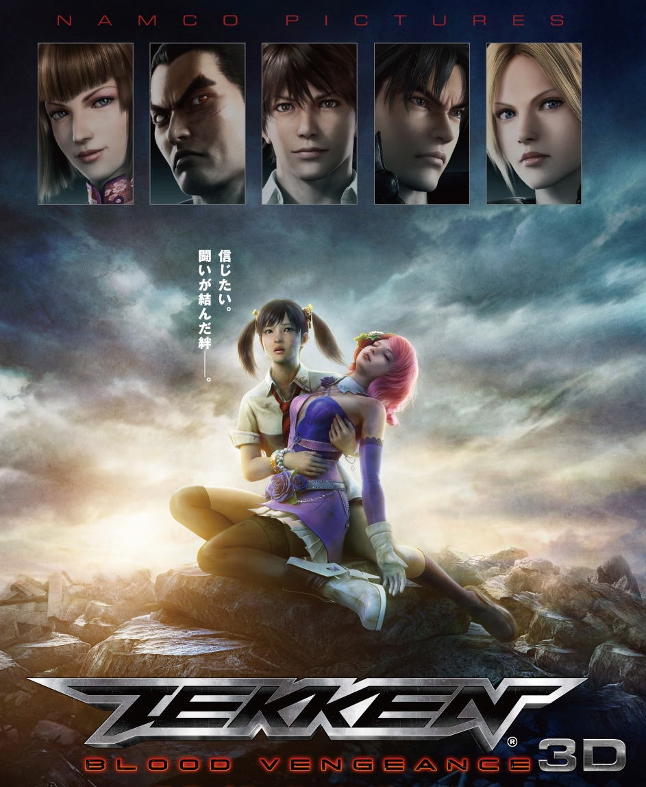 Tekken : Blood Vengeance 168061Tekkenfilmaffiche